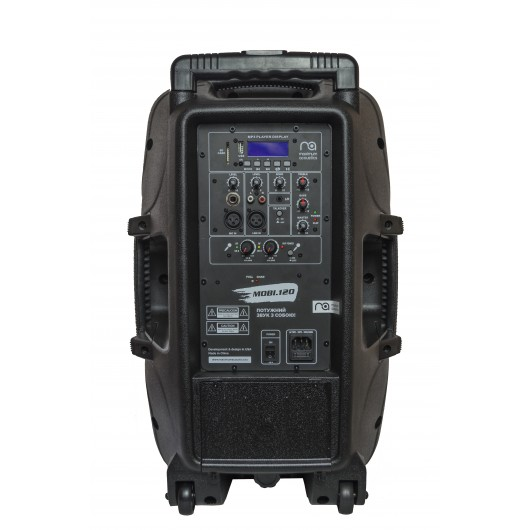Active Acoustic System with battery Maximum Acoustics Mobi.120A