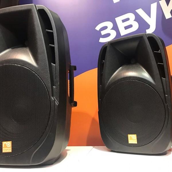 Новая серия DIGITAL PRO - активные акустические системы с встроенным усилителем класса D  #digitalpro #maximumacoustics